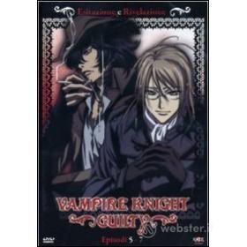 Vampire Knight Guilty. Vol. 2