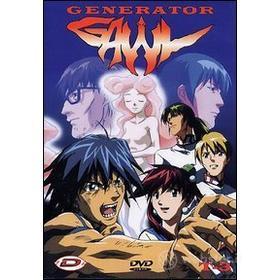 Generator Gawl. Vol. 3