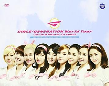 Girls' Generation - World Tour [Girls & Peace In Seoul]