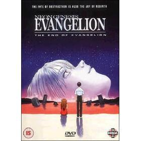 Neon Genesis Evangelion. The End Of Evangelion