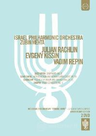 Israel Philharmonic Orchestra 75 Years Anniversary (2 Dvd)