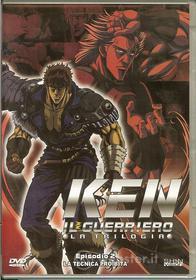 Ken il guerriero. La trilogia. Episodio 2. La tecnica proibita