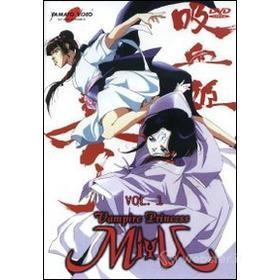 Vampire Princess Miyu. Serie tv. Vol. 1