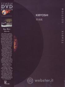 Ikue Mori. Kibyoshi
