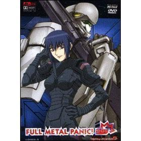 Full Metal Panic. Vol. 04 (Edizione Speciale)