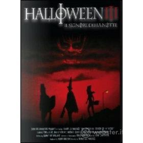 Halloween III. Il signore della notte