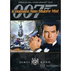 Agente 007. Il domani non muore mai