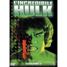 L' incredibile Hulk. Stagione 1 (4 Dvd)