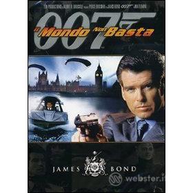 Agente 007. Il mondo non basta