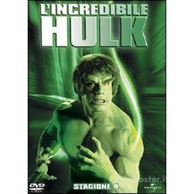 L' incredibile Hulk. Stagione 4 (5 Dvd)