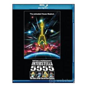Daft Punk. Interstella 555 (Blu-ray)