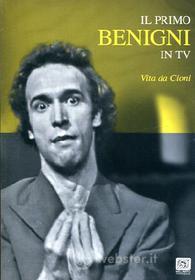 Il primo Benigni in TV. Vita di Cioni