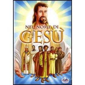 Nel nome di Gesù