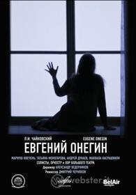 Pyotr Ilyich Tchaikovsky - Eugene Onegin (2 Dvd)