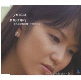 Yuima - Yuyake Kiko