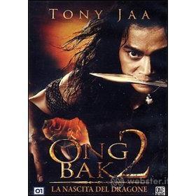 Ong-Bak 2. La nascita del dragone