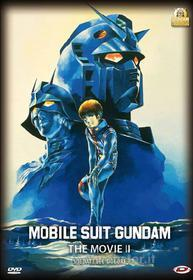 Mobile Suit Gundam. The Movie II. Soldati del dolore