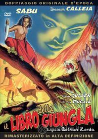Il Libro Della Giungla (1942)