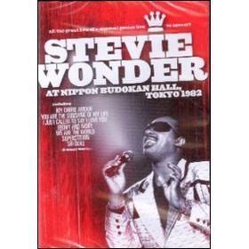Stevie Wonder. At Nippon Budokan Hall, Tokyo 1982