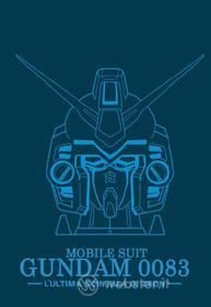Mobile Suit Gundam 0083. The Movie. L'Ultima Scintilla Di Zeon (Edizione Speciale)