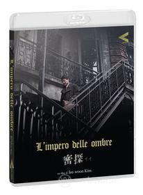 L'Impero Delle Ombre (Blu-ray)
