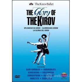 The Glory Of The Kirov. La gloria del Kirov Ballet
