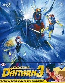 L'Imbattibile Daitarn 3 - Serie Completa (Eps 01-40) (5 Blu-Ray+Booklet) (Blu-ray)