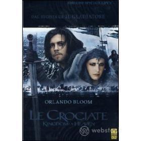 Le crociate (Edizione Speciale con Confezione Speciale 2 dvd)