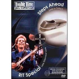 Lee Ritenour. Rit Special / Steps Ahead. Live From Tokyo 1986