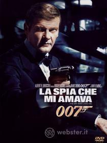 Agente 007. La spia che mi amava
