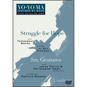 Yo-Yo Ma - Bach: Inspired By Bach Vol.3