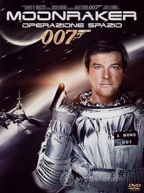 Agente 007. Moonraker: operazione Spazio