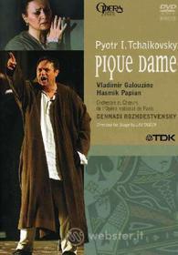 Pyotr Ilyich Tchaikovsky. Pique Dame. La dama di picche (2 Dvd)