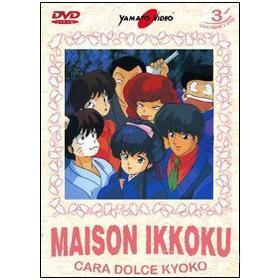 Cara dolce Kyoko. Maison Ikkoku. Vol. 3 (2 Dvd)