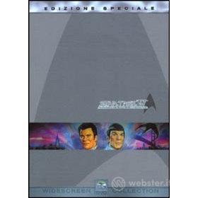 Star Trek IV. Rotta verso la Terra (Edizione Speciale 2 dvd)