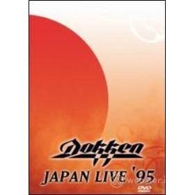 Dokken. Japan Live '95