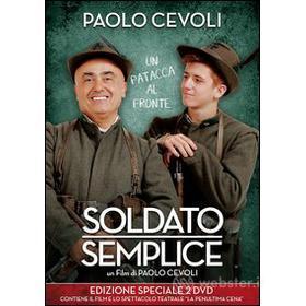 Soldato semplice (2 Dvd)
