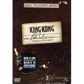 King Kong. Peter Jackson's Production Diaries(Confezione Speciale 2 dvd)