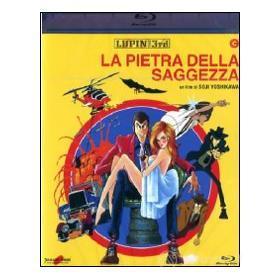 Lupin III e la pietra della saggezza (Blu-ray)