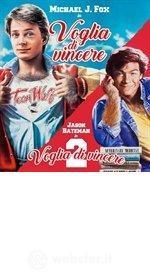 Voglia Di Vincere 1&2 (Blu-ray)