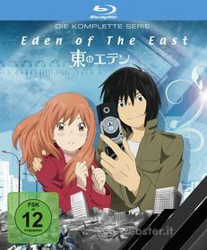 Eden Of The East Bd - Eden Of The East Bd-Die Kompl.Serie (2 Blu-ray)