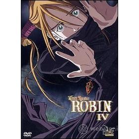 Witch Hunter Robin. Vol. 04