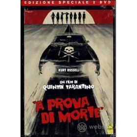 Grindhouse. A prova di morte (Edizione Speciale 2 dvd)
