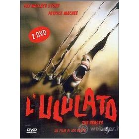 The Howling. L'ululato (2 Dvd)