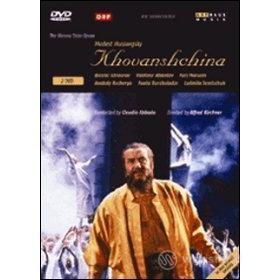 Modest Mussorgsky. Khovanshchina (2 Dvd)