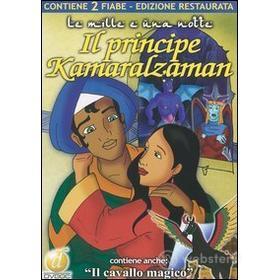 Il principe Kamaralzaman