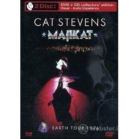 Cat Stevens. Majikat. Earth Tour 1976
