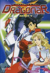 Metal Armor Dragonar. Vol. 4