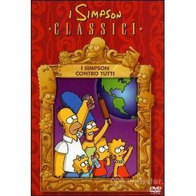 I Simpson contro tutti
