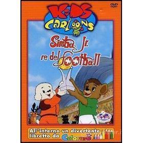 Simba Jr. Il re del football. Kids Cartoons
